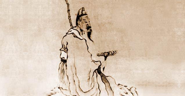 Ancient Reishi Mushroom Chinese Drawing